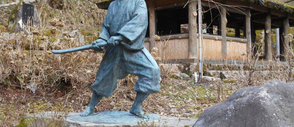 福井: 小次郎の滝