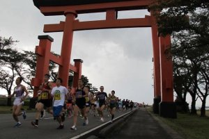 Just after the start of the Ishidan Marathon.