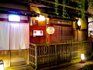 Un restaurant japonais traditionnel le long de la rue