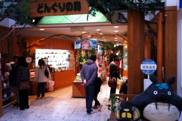Studio Ghibli Shop and Café