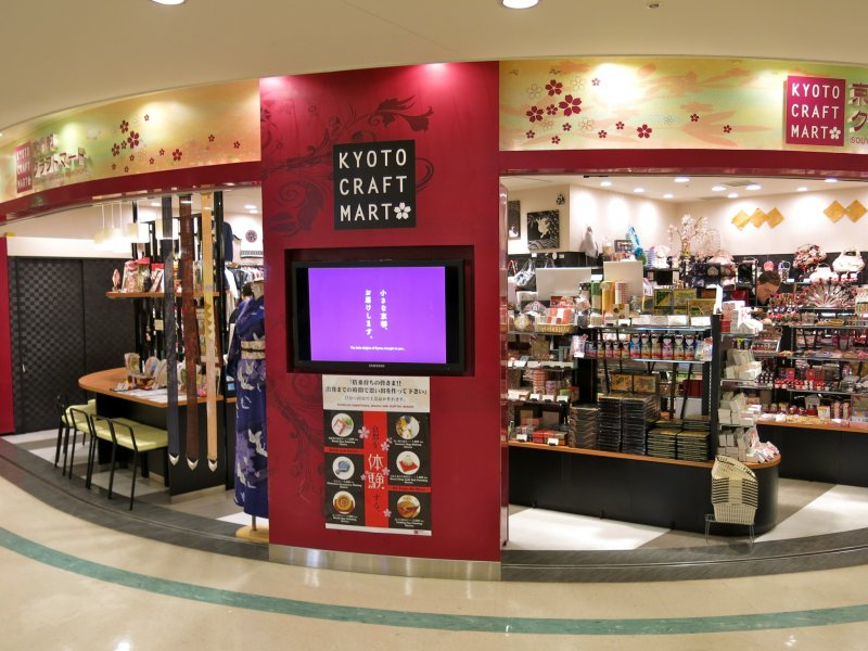 Narita Hotels – Narita Airport Transit & Stay Program