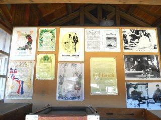 Листовки различных событий, проводимых военнопленными и некоторые их фотографии. Листовки были разработаны, нарисованы и распечатаны в концлагере