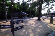 Chùa Tōdai