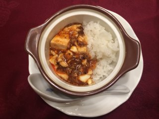 Mabo tofu - your choice ofSichuan or Hokkienstyle