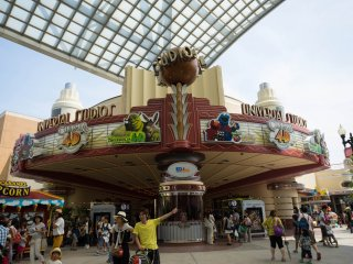 Площадь внутри студии Universal.