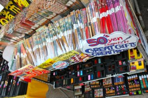 You can find a great bargain on chopsticks with whimsical designs just about anywhere. This photo was taken at the outdoor shopping plaza of Kamakura.
