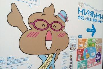 Tokyo Toilet Exhibition