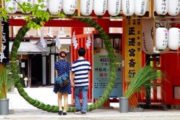 Kuil Shimogamo di Musim Panas