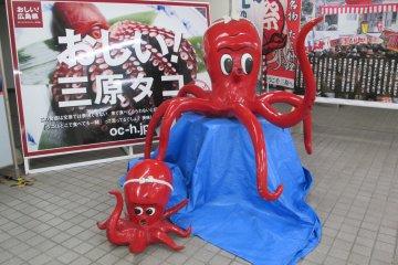 Mihara Station