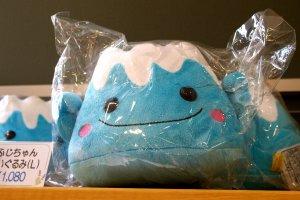 A smiling Mount Fuji pillow!