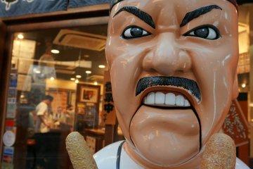 Kushiage ของทอดโคตรอร่อยที่ Daruma