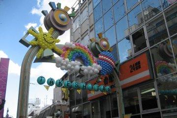 Улица Такэсита