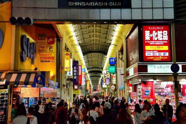 Sweet Paradise @ Shinsaibashi