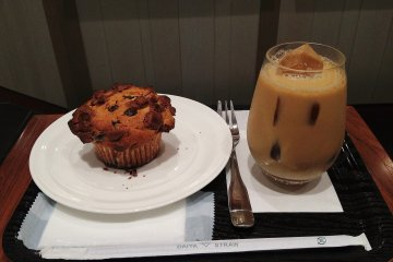 Mi Cafeto - Coffee in Kichijoji