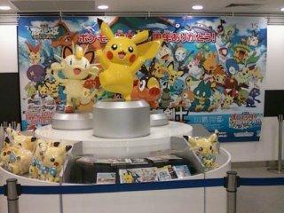 Pikachu, maître des lieux