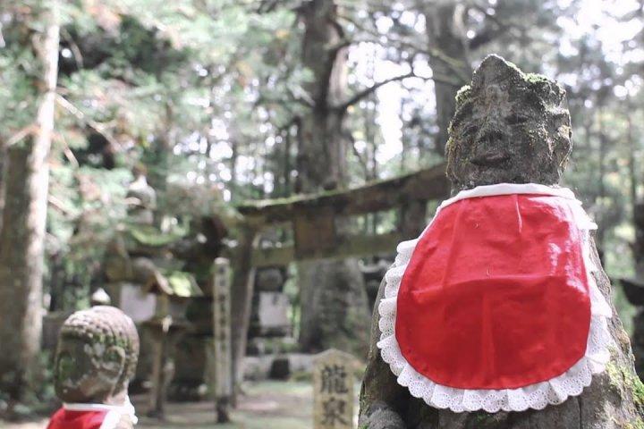 Ekoin: A Journey through Koyasan