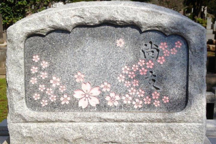 Zoshigaya Cemetery, Ikebukuro