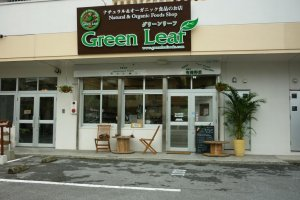 Outside of Green Leaf Store