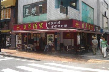 Nissyou Restaurant in Chinatown