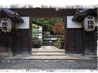 Kawasaki's Nihon Minka-en