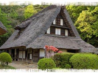 บ้าน Emukai
