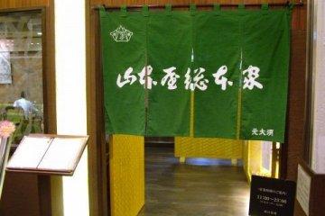 Best Misonikomi in Japan