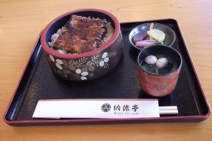 An eel lunch set