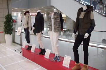 Cenova Shopping Centre, Shizuoka