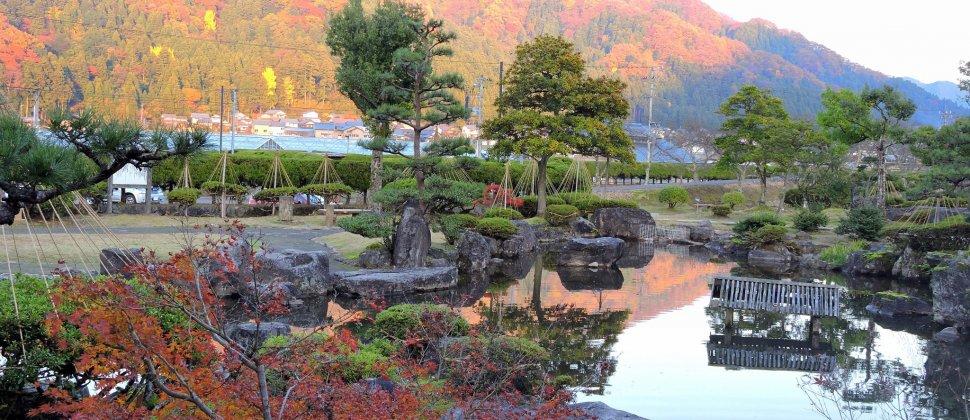 Jardin Echizen Ajimanoen en Automne