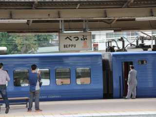 BeppuTrain Station