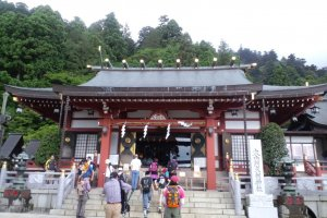 Afuri Shrine marks the halfway point of your climb