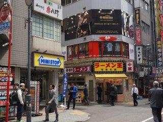 Le Vibe Bar Wild One est situé à 5 minutes à pied de la gare de Shibuya (sortie Hachiko) ou juste à l'extérieur de la sortie ouest de la ligne Keio-Inogashira.