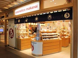 Makanai Shop in Solamachi Skytree