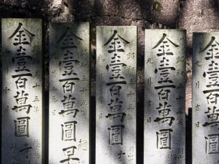 The path back down has many stones with information about the shrine and people who have donated to it over the years inscribed into them.