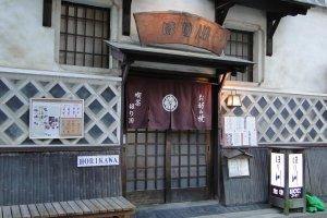 Takehara old style eatery