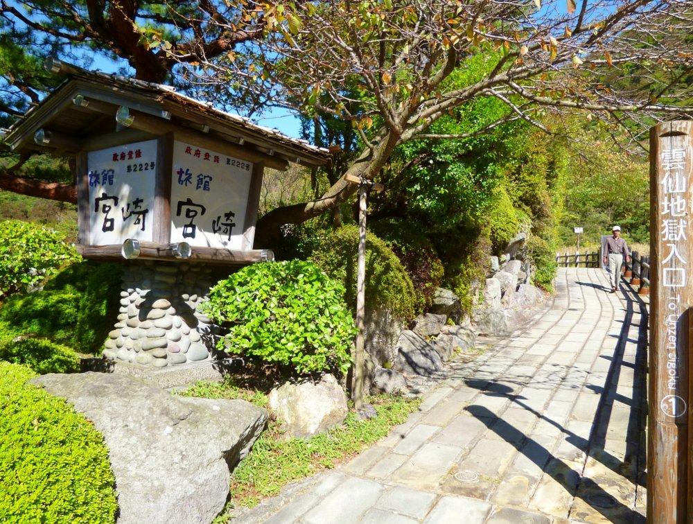 The trail into Unzen Jigoku starts here.