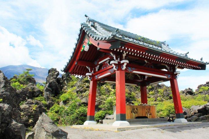 Oni-oshi-dashi Park