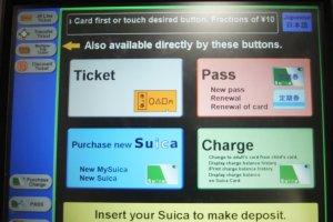 Sélectionnez 'Purchase New Suica' dans le bas du menu de gauche