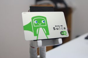 Go grab your Suica card and explore Tokyo!