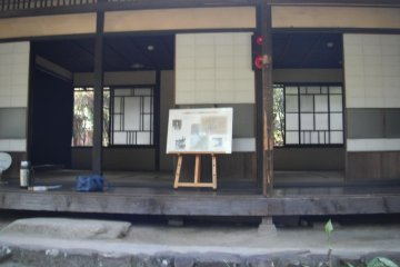 Irifuneyama Memorial Museum, Kure