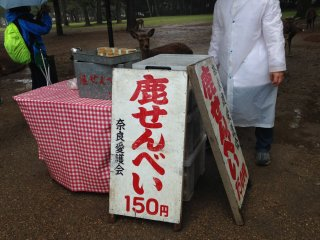 Shika-senbei vendor stations are available throughout the park.