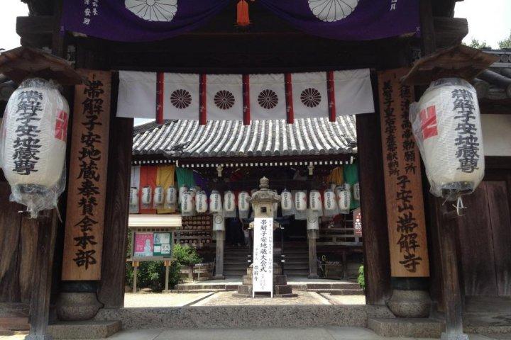 Obitoke-dera