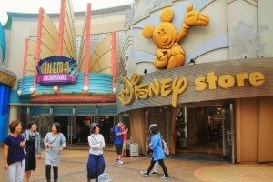 Buy your Disney souvenir here!