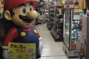 Mario welcomes you at the door