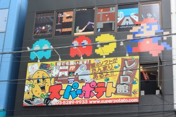 Super Potato in Akihabara