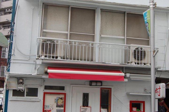 Artmania Cafe Art Gallery Yokohama
