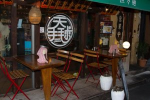 Shimokitazawa has many relaxed cafes and bars, although not a lot to sit outside; this bar is an exception.