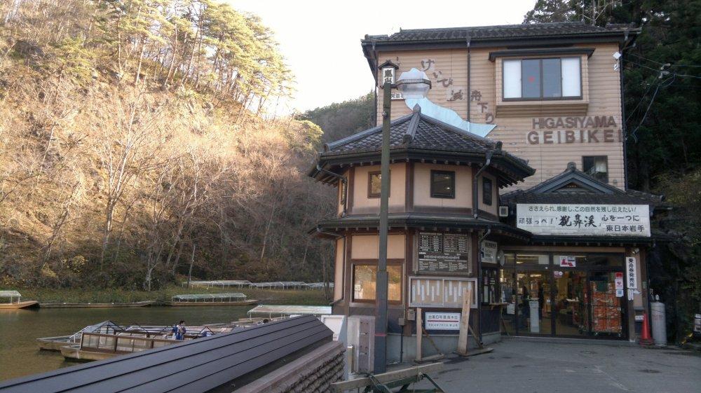 Starting point of Geibikei Gorge.