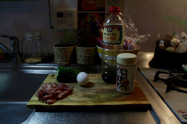 Ingredients for goya champuru