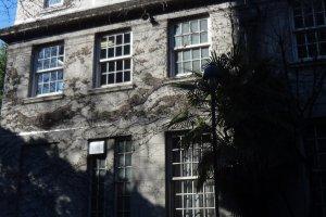 旧イギリス総領事館